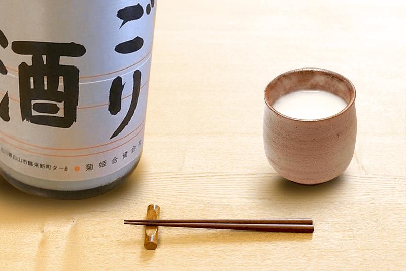 菊姫 にごり酒